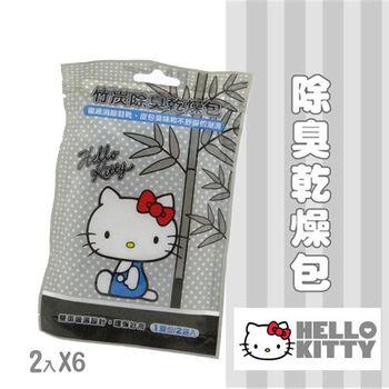 Hello Kitty 竹炭除臭乾燥包 30gX2入/包X6