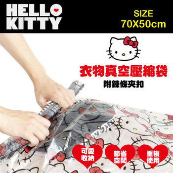 Hello Kitty 衣物真空壓縮袋 70X50cm/袋X3