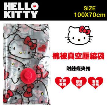 Hello Kitty 棉被真空壓縮袋 (小)100X70cm/袋X2