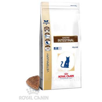【ROYAL CANIN】法國皇家 GI32腸胃道處方 貓用 2公斤 X 1包