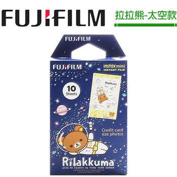 [3盒裝]FUJIFILM instax mini 拍立得底片(拉拉熊-太空款)
