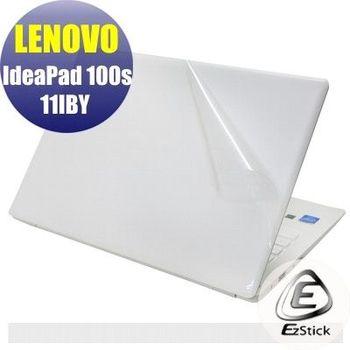 【EZstick】Lenovo IdeaPad 100S 11IBY 系列專用 二代透氣機身保護膜 (DIY包膜)