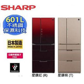 ★贈好禮★『SHARP』 ☆ 夏寶 日本原裝601L 6門鏡面對開冰箱 SJ-GF60BT