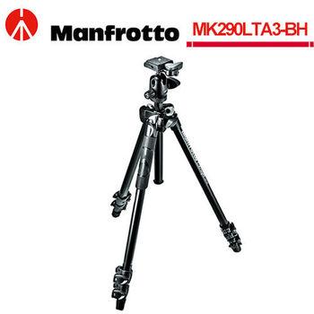 Manfrotto MK290LTA3-BH 輕巧三節腳架+球型雲台套組