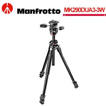 Manfrotto MK290DUA3-3W 豪華三節腳架+三向雲台套組