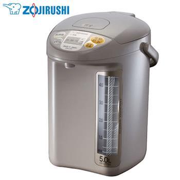 加碼送【象印】5公升寬廣視窗微電腦電動熱水瓶 CD-LPF50