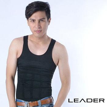 【LEADER】坦克加壓版背心 男性塑身衣(黑色)