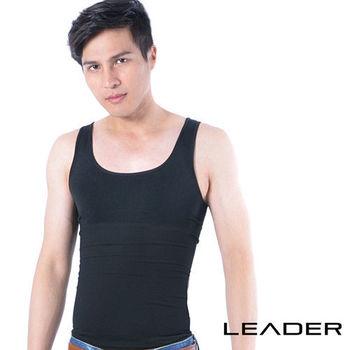 【LEADER】涼感腰腹專用版背心 男性塑身衣(黑色)