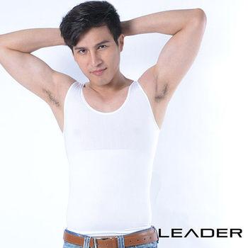 【LEADER】涼感腰腹專用版背心 男性塑身衣(白色)