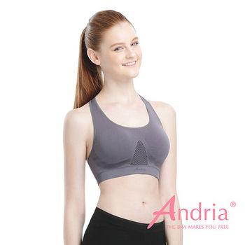 【Andria安卓亞】超輕感挖背網狀內衣(灰)