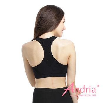 【Andria安卓亞】超輕感挖背網狀內衣(黑)