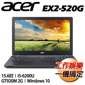 ACER 宏碁 EX2-520G-557J 15.6吋 i5-6200U 4G記憶體 1TB硬碟 超值筆電