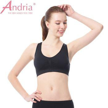 【Andria安卓亞】超輕感美胸無痕挖背內衣(黑)