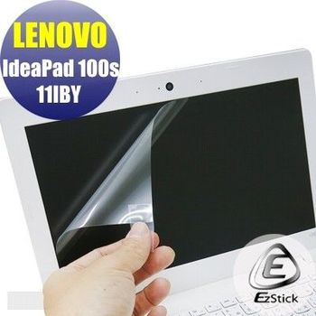 【EZstick】Lenovo IdeaPad 100S 11IBY 專用 靜電式筆電LCD液晶螢幕貼 (霧面螢幕貼)