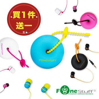[買一送一]FONESTUFF FS6002收線式耳塞耳機(福利品)