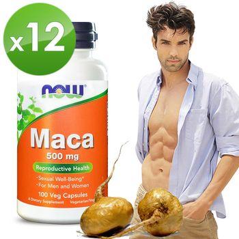 【NOW健而婷】MACA瑪卡男性專用12瓶(100顆/瓶)分享組