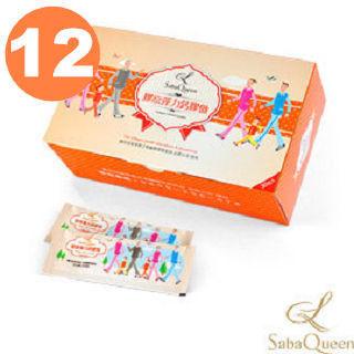 SabaQueen膠原彈力鈣膠傲_升級版12盒(30包/盒)分享組