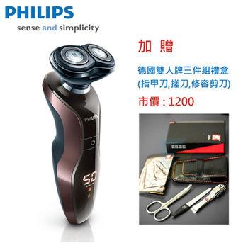 PHILIPS 飛利浦 電鬍刀 銳鋒系列兩刀全水洗 S575