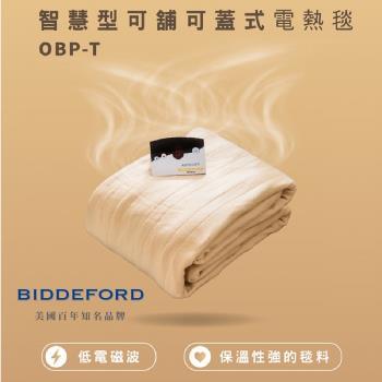 【BIDDEFORD】蓋鋪式頭溫腳熱設計恆溫電雙人電熱毯 OBP-T