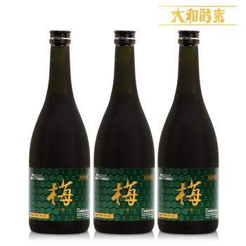 【大和酵素】日本原裝大和紀州梅精萃本草酵素(720ml/瓶)x3瓶