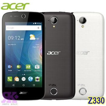 Acer Liquid Z330 4.5吋4G雙卡聰明機-贈車用手機支架+8G記憶卡