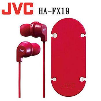 JVC HA-FX19 吸盤式捲線器入耳式耳機