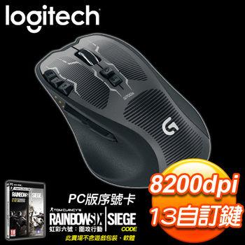 《羅技電競活動》羅技 G700S 電競遊戲鼠+虹彩六號:圍攻行動 PC版序號卡