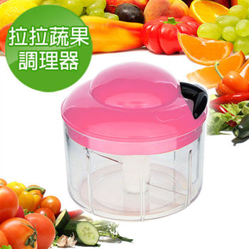 【Conalife】拉拉蔬果調理器(1入) _顏色隨機