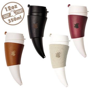 【GOAT STORY】Goat Mug 山羊角咖啡杯 12oz / 350ml