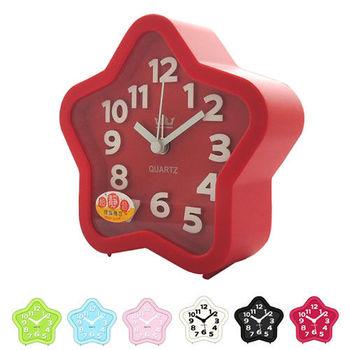 無敵王 馬卡龍系列立體數字星形鬧鐘 SV-1338