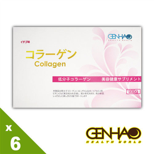 【GENHAO】日本膠原蛋白 6盒_日本製造(300公克大份量)