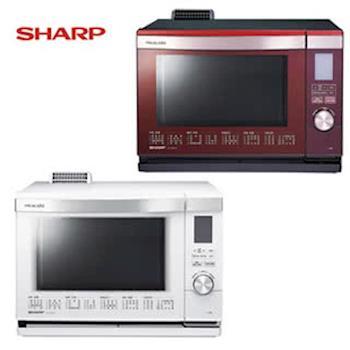 『SHARP』☆夏寶26L HEALSIO水波爐 AX-MX3T