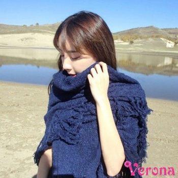 【Verona】秋冬保暖純情三角針織大披肩圍巾
