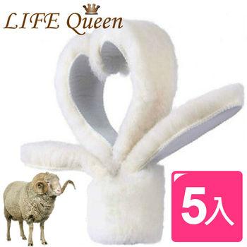 【Life Queen】100% 純羊毛保暖鞋墊(5入)