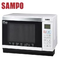 SAMPO聲寶28公升平台式烘燒烤微電腦變頻微波爐RE-B428PDM