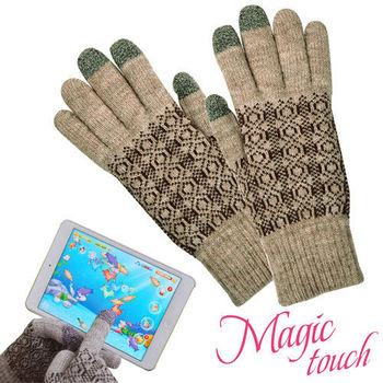 【Magic Touch】第三代保暖電容式螢幕觸控手套(北歐淺咖25cm)