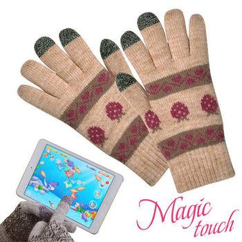 【Magic Touch】第三代保暖電容式螢幕觸控手套(草莓卡其22cm)