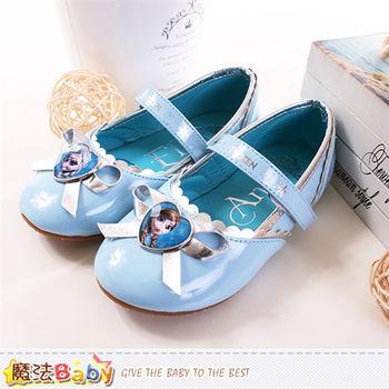 魔法Baby 女童鞋 冰雪奇緣授權正版公主鞋~sa54346