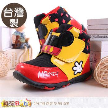 魔法Baby 童鞋 台灣製米奇授權正版高筒鞋~sh9418
