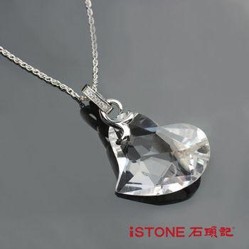 石頭記 晶靈之舞-甜心白水晶項鍊