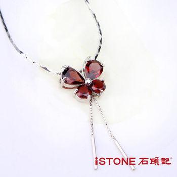 石頭記 嬌豔舞蝶石榴石925純銀項鍊