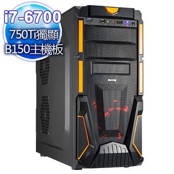 華碩平台【白銀時代】六代i7四核 750Ti獨顯 1TB大容量燒錄電腦