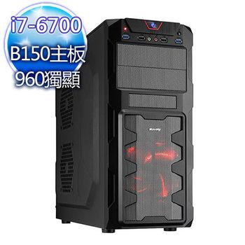 華碩平台【黑桃王朝】六代intel四核 960獨顯 1TB大容量燒錄電腦