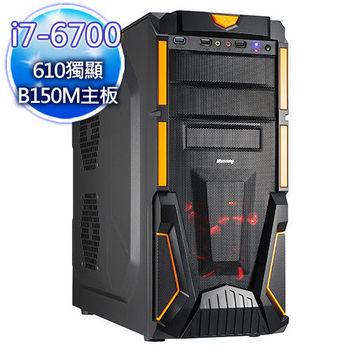 華碩平台【白衣傳說】六代i7四核 610獨顯 1TB大容量燒錄電腦