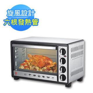 晶工牌30L雙溫控不鏽鋼旋風烤箱(JK-7300)