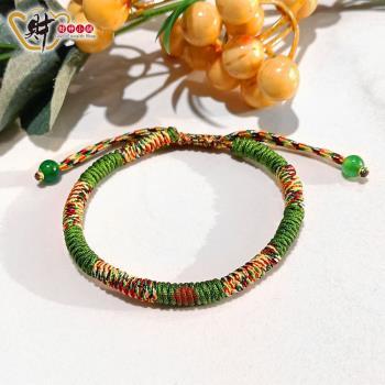 【財神小舖】手工(健康綠)五色線手鍊《含開光》好人緣、好姻緣、貴人幫助
