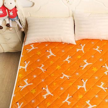 義大利Fancy Belle X Malis《小飛馬-粉橘》防蹣抗菌透氣防水平面式保潔墊--雙人