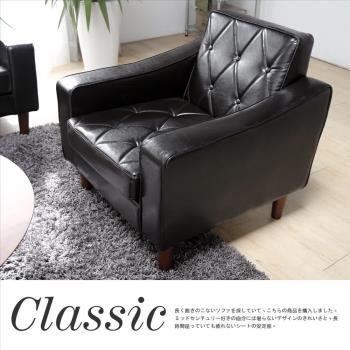 【H&D】 摩可斯舒適皮質單人沙發/皮沙發