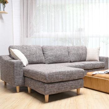H&D 雨戀舒適L型沙發-三色