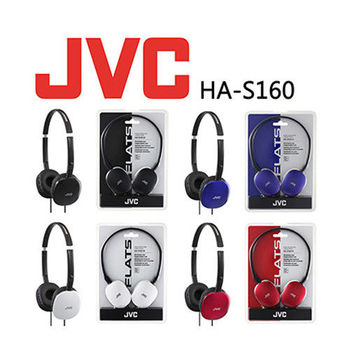 JVC 立體聲輕巧頭戴式耳機 HA-S160